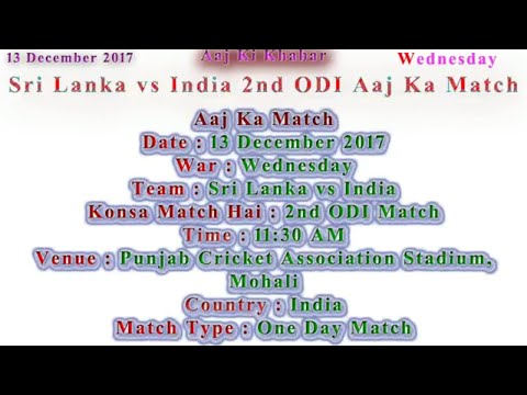 Sri Lanka tour of India: Sri Lanka vs India 2nd ODI Aaj Ka Match Cricket Ki Khabar