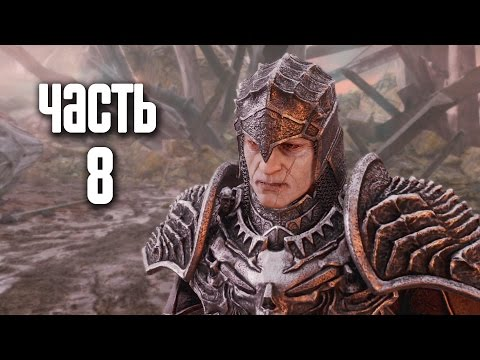 Прохождение Middle-earth: Shadow of Mordor — Часть 8: Молот (Чёрный полководец) / Владычица Марвен