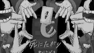 Download 【Romaji sub】Shinitagari PV【Hatsune Miku】 MP3 song and Music Video