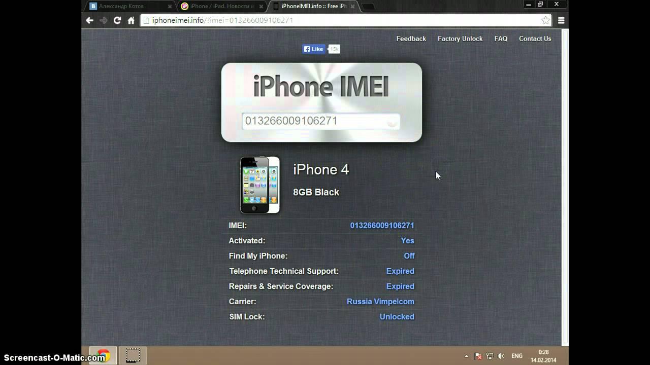 как к интернету подключить китайский айфон 4s модель md234ll инструкция