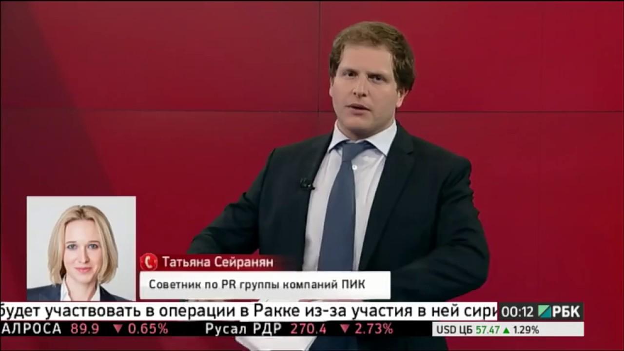 В ГК ПИК прошли обыски