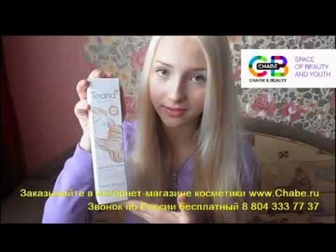Ламинирование волос в домашних условиях, косметика для волос