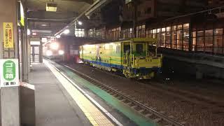 785系 特急すずらん10号 北広島駅を高速で通過