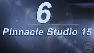 6_Нелинейный монтаж слайд-шоу в Pinnacle Studio 15