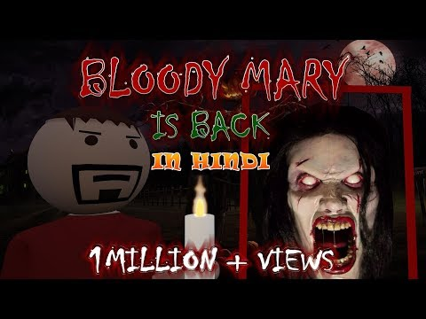 BLOODY MARY IS BACK | HORROR STORIES ( ANIMATED IN HINDI ) MAKE JOKE HORROR