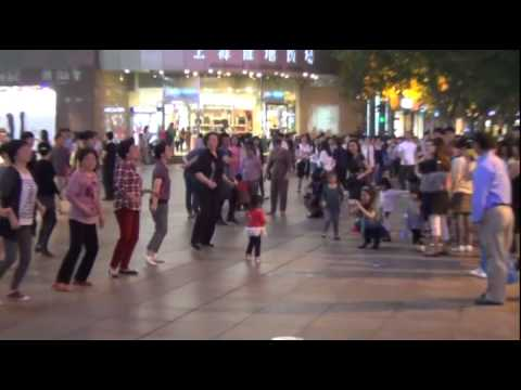 Shanghai Street Dance