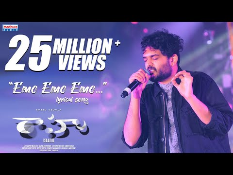 Emo Emo Emo Lyrical Song  Sid Sriram  Raahu Movie  Praveen Lakkaraju  Subbu Vedula