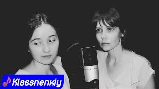Анастасия Наконечная & Наталия Шмерига -  ВЕРНУТЬСЯ К САМОМУ СЕБЕ [Новые Клипы 2015]