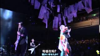 Repeat youtube video 【劇場版銀魂銀幕前夜祭り2013】SPYAIR - サムライハート(Some Like It Hot)