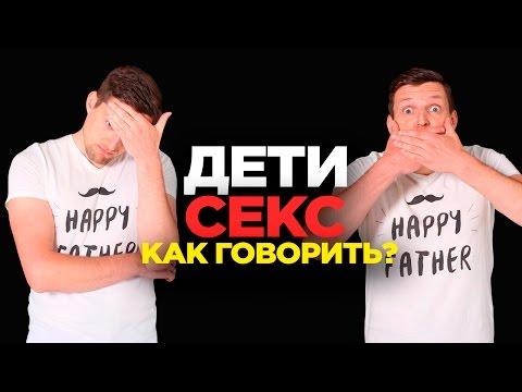 Индивидуалки и проститутки Саратова Люкс досуг