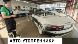 Авто-утопленники(Как покупать машину., 2013-07-16T17:57:06.000Z)