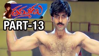 Thammudu Telugu Movie |1080p ᴴᴰ | Part 13/14 | Pawan Kalyan | Preeti Jhangiani | Aditi Govitrikar