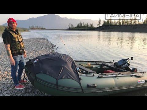 SMarine SDP 420 MAX сборка и обзор лодки ПВХ