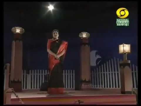 Chithra-Keli Muralikayil-M Jayachandran- Courtesy -DD Malayalam
