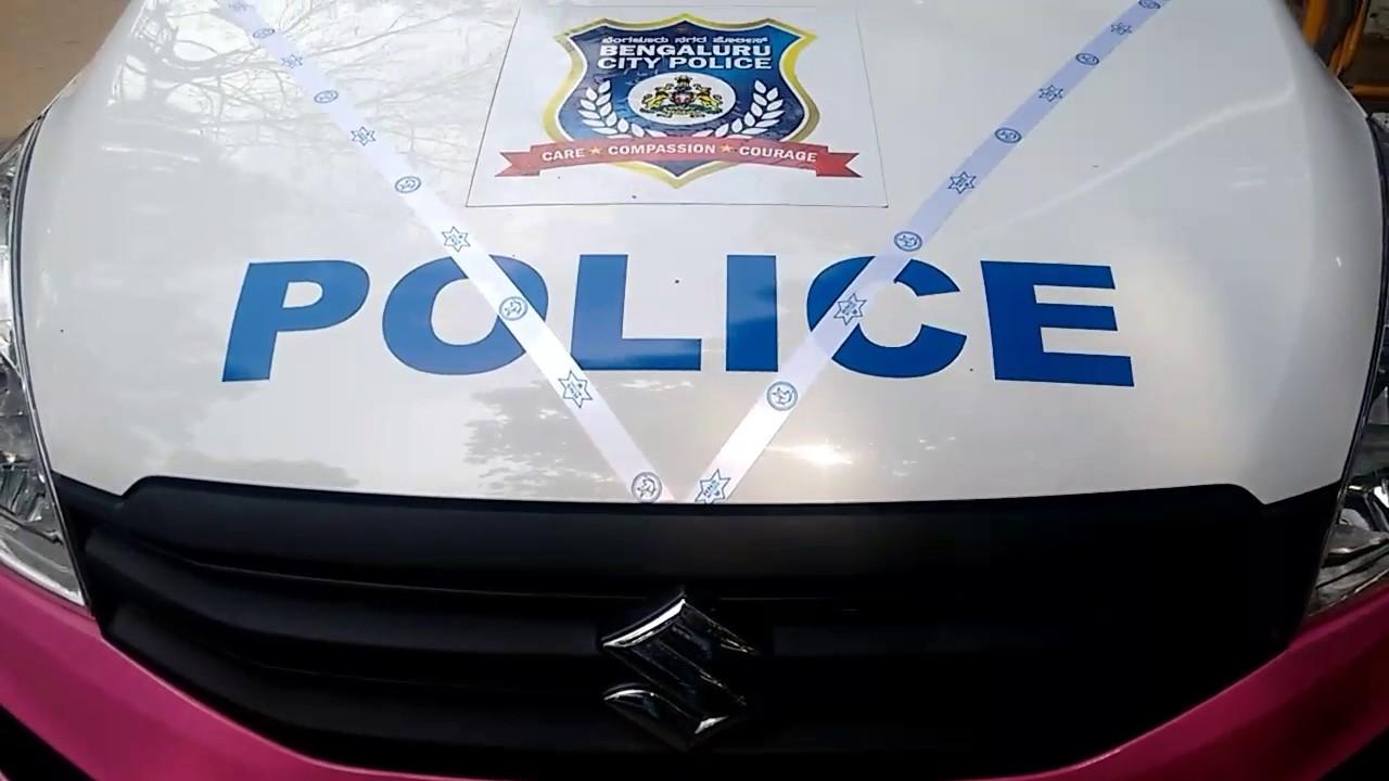 bangalore city police
