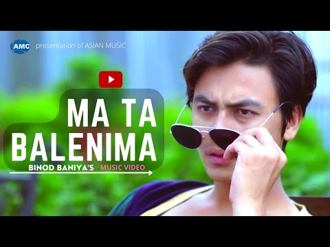 Baleni Ma By  Binod Baniya ||Paul Shah/Alisha Rai || New Romantic song || official music video HD
