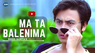 Baleni Ma By  Binod Baniya ||Paul Shah/Alisha Rai || New Romantic song || official music video HD