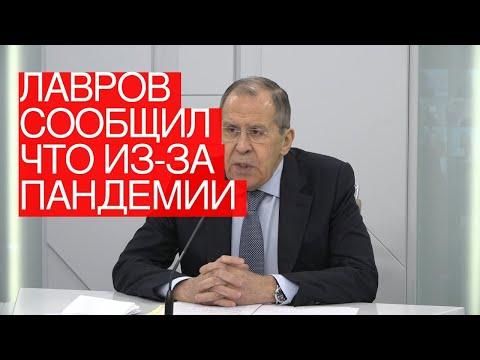 🔴 Лавров сообщил, чтоиз-запандемии более 25тыс. россиян вынуждены оставаться заграницей