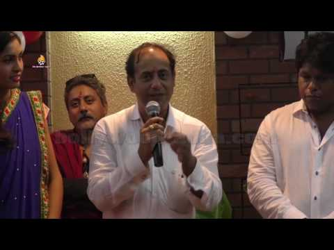 Yogiraj Film Production & Dance Acting Academy Studio Launch