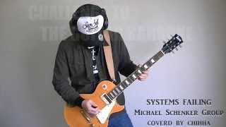 SYSTEMS FAILING / Michael Schenker Group / CHALLENGE TO THE GUITAR KARAOKE #69