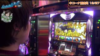 Video 【ScooP!tv】まりもの育て方 vol.6  【キコーナ加古川店】 download MP3, 3GP, MP4, WEBM, AVI, FLV Oktober 2018