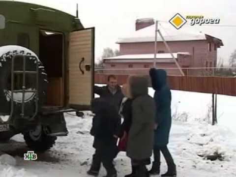 Баня на колесах) ГАЗ 66!