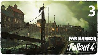 Типичный Лавкрафт  Fallout 4 Far Harbor  Выживание Моды
