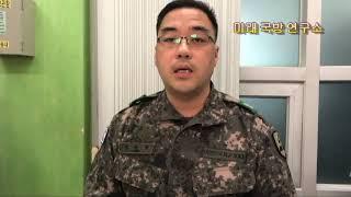 예비군 중대장 예비군 지휘관으로서 보람 되는 소감  박…