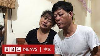 英國貨櫃車39死案:調查重點轉向越南社區- BBC News 中文