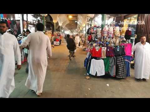 Al-balad-Jeddah