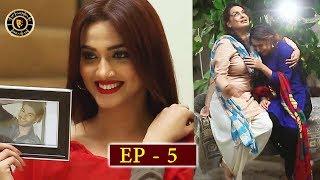 Meri Baji Episode 5  - Top Pakistani Drama