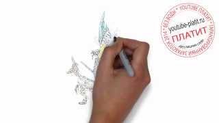 Как нарисовать поэтапно за 24 секунды монстра зебра пеликана