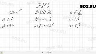 № 27.8 - Алгебра 10-11 класс Мордкович