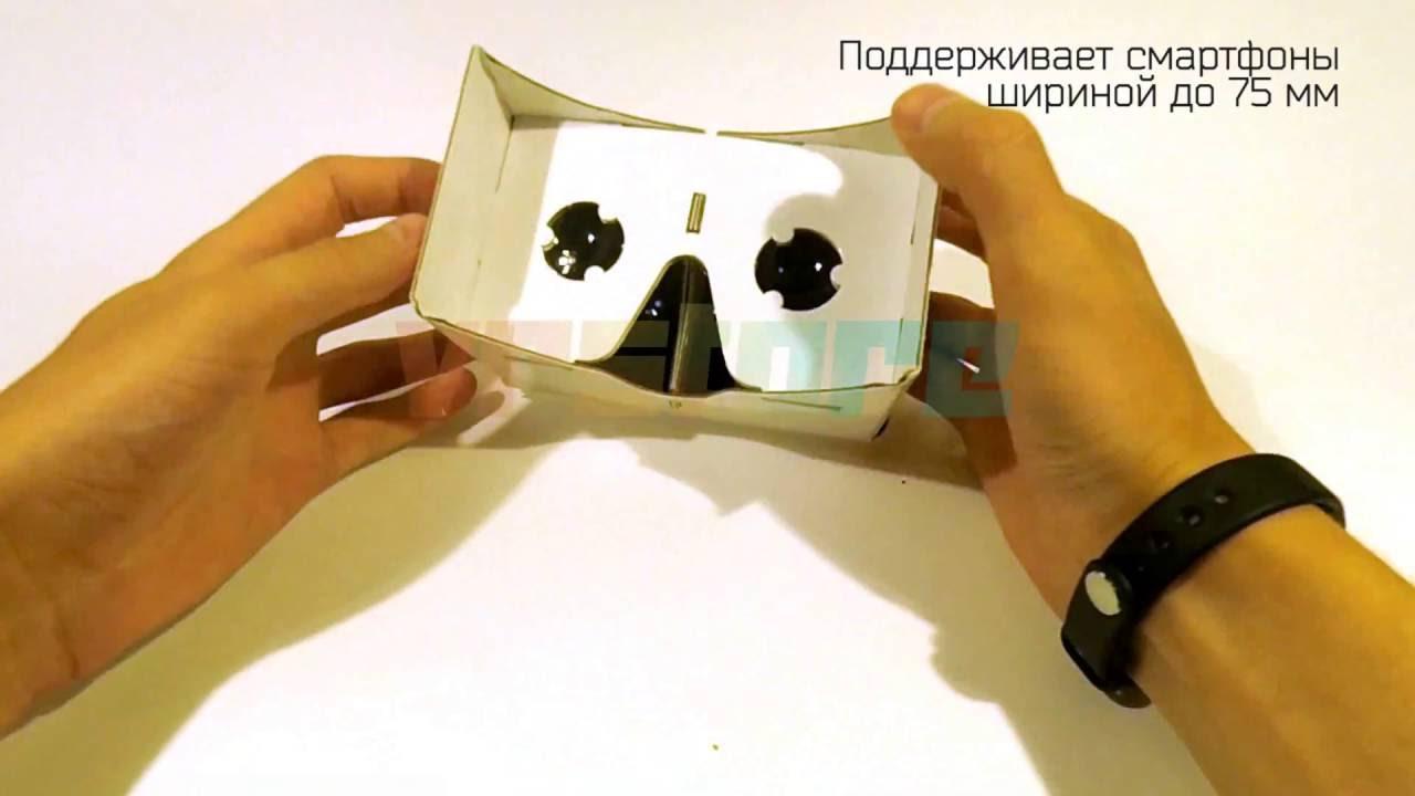 Гифка игры гейминг виртуальная реальность гиф картинка, скачать.