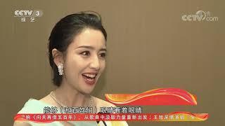 《文化十分》 20191127| CCTV综艺
