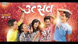 UTSAV TRAILER //Nepali Movie//2014//First