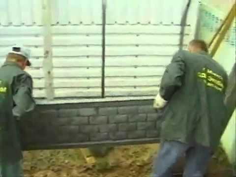 Элитный коттедж в Минске с ремонтом - YouTube