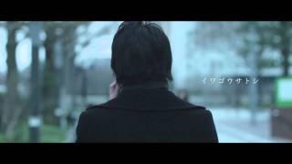 ダマー映画祭in広島2012入選作品 Aプログラム上映予定です。 この度ダマ...