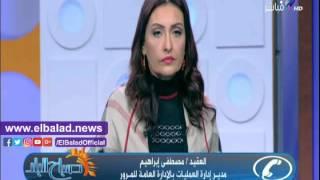 المرور: غلق طريق إسكندرية الصحراوي بسبب الشبورة.. فيديو