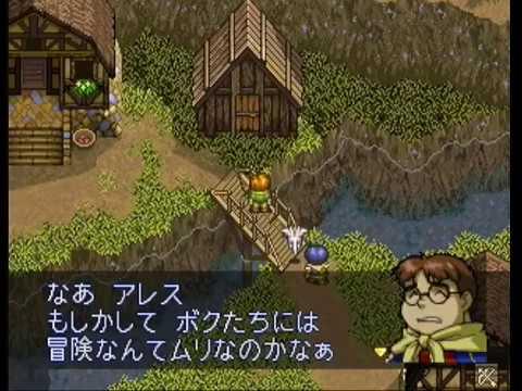 Lunar Silver Star Story Complete MPEG - Sega Saturn 02 playthrough Weird Woods