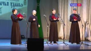 вдоль  да по речке. Исп. хор монастыря с Ганиной Ямы. 2016год.
