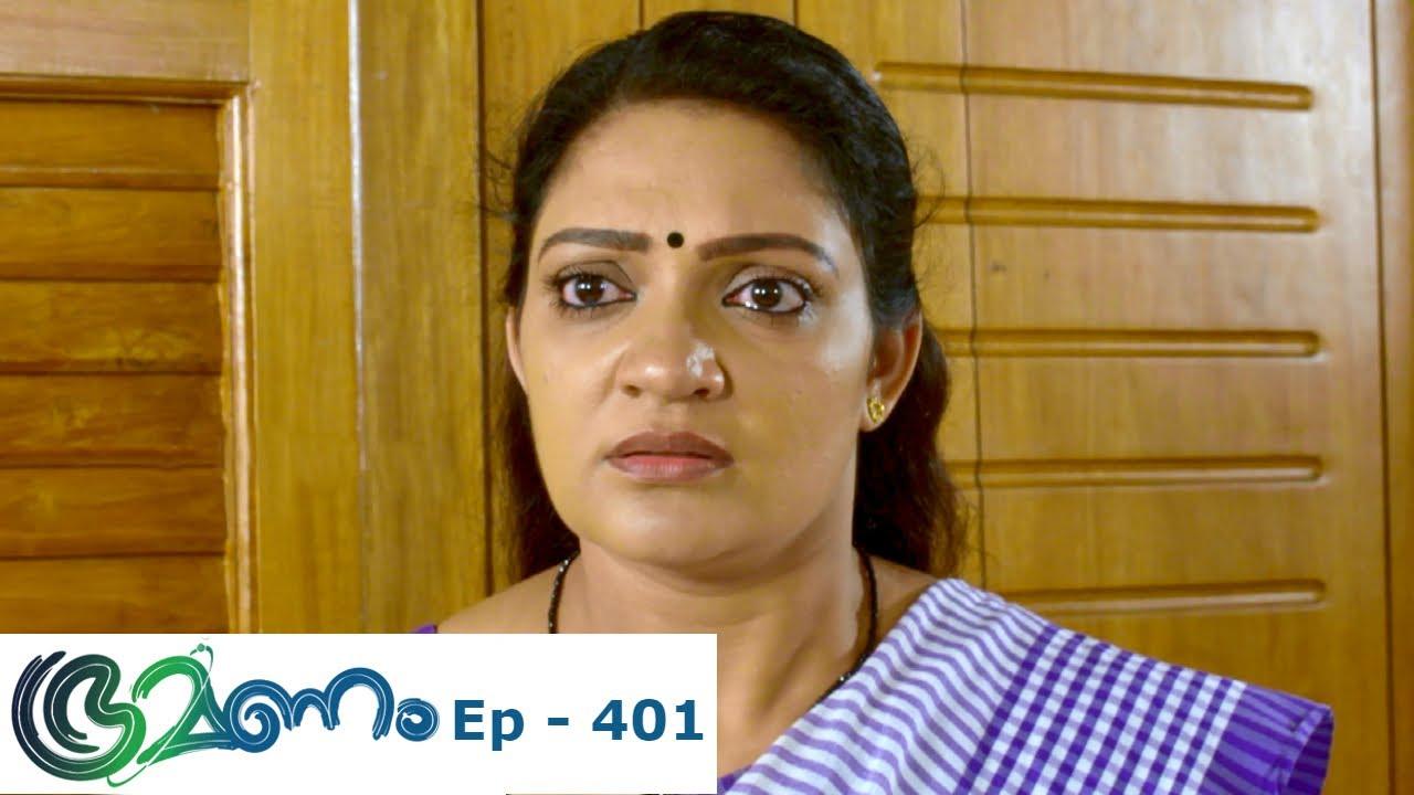 Download Bhramanam | Episode 401 - 29 August 2019 | Mazhavil Manorama
