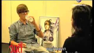 Justin Bieber interview in Thai's TV Program @ Japan Part 1/2