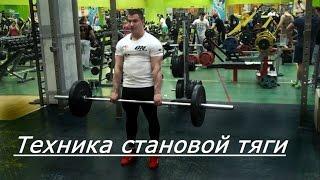 Техника становой тяги от рекордсмена России Юрия Белкина