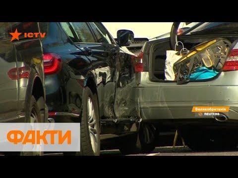 Задержали со стрельбой: в Лондоне водитель врезался в авто посла Украины