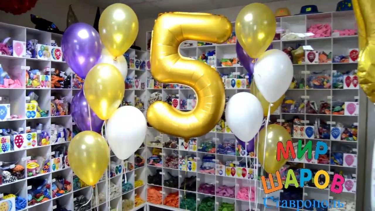 Фольгированные цифры 2 и 5 + 2 фонтана из гелиевых шаров. Мир .
