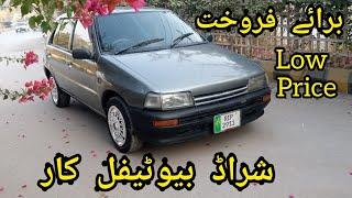 Car For Sale Daihatsu Charade 1987 Model In Rawalpindi