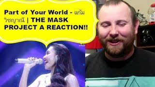 Part of Your World - แก้ม วิชญาณี | THE MASK PROJECT A REACTION!!!