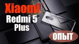 Купив Xiaomi REDMI 5 Plus - ДОСВІД ВИКОРИСТАННЯ!