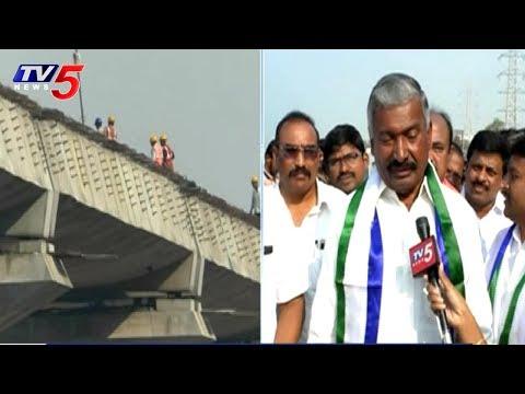 YCP Leaders Inspects Vijayawada Flyover Construction Works   TV5 News